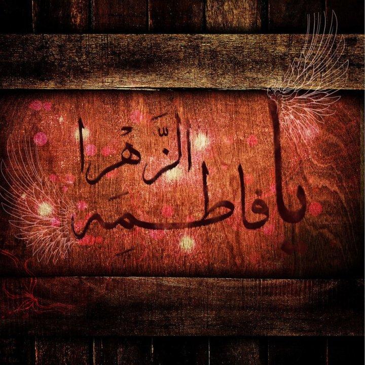 ya_zahra_by_sfss1373-d7f46nh